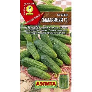 Семена огурцов Маринадик