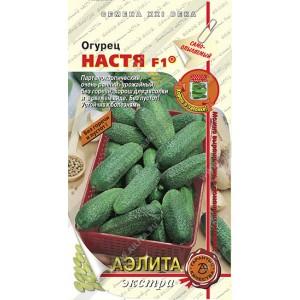 Семена огурцов Настя