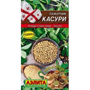 Семена пажитника Касури (Аэлита-агро)
