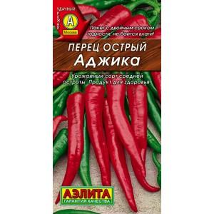 Семена перца Аджика острый