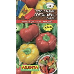 Семена перца Гогошары смесь