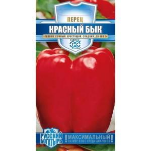 Семена перца Красный бык серия Русский богатырь ( Г )