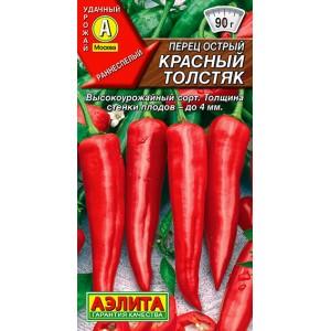 Семена переца острого Красный толстяк
