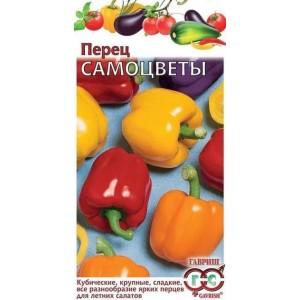 Семена перца Самоцветы смесь ( Г )