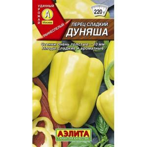 Семена переца сладкого Дуняша