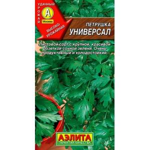 Семена петрушки листовой Универсал