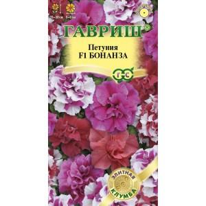Семена петунии Бонанза ( Г )