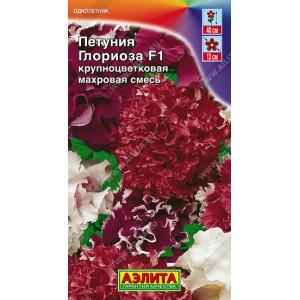 Семена петунии Глориоза махр,смесь