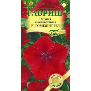 Семена петунии Горизонт Ред (Г)