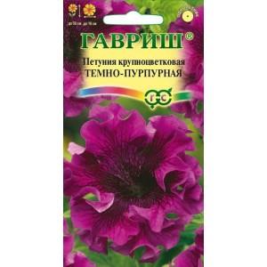 Семена петунии Пурпурная (Г)