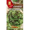 Семена салата Каравай листовой