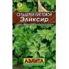 Семена сельдерея Эликсир листовой