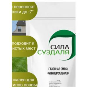 """Сила Суздаля / Газонная смесь """"Универсальная""""  5 кг"""