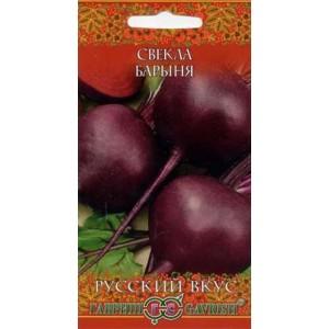 Семена свеклы Барыня 2,0г серия Русский вкус ( Г )