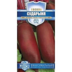 Семена свеклы Сударыня серия Русский богатырь ( Г )