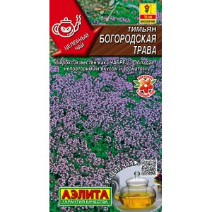 Тимьян Богородская трава --- Целебный чай