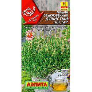 Тимьян обыкновенный Душистый нектар --- Целебный чай