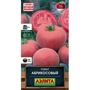 Семена томата Абрикосовый