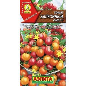 Семена томата Балконный (смесь)