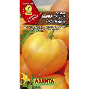 Семена томата Бычье сердце оранж