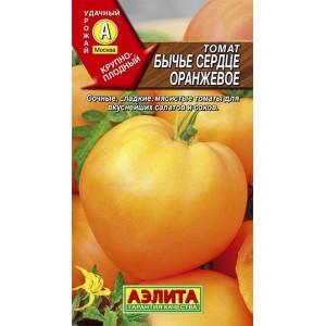Семена томата Бычье сердце оранжевое