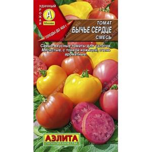 Семена томата Бычье сердце смесь