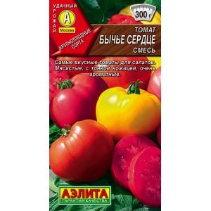Семена томата Бычье сердце (смесь)