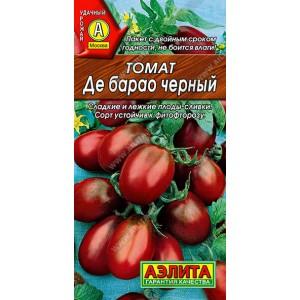 Семена томата Де Барао черный
