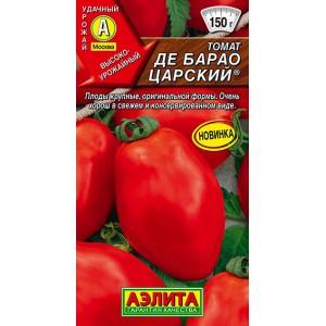 Семена томата Де Барао царский