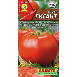 Семена томата Гигант