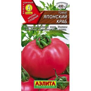 Семена томата Японский краб