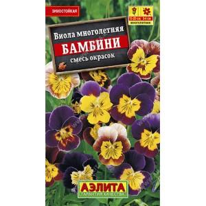Семена виолы Бамбини смесь