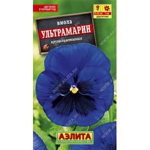 Семена виолы Ультрамарин