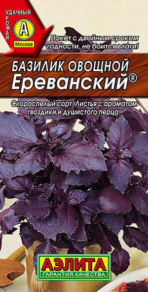 Семена базилика Ереванский (лидер)