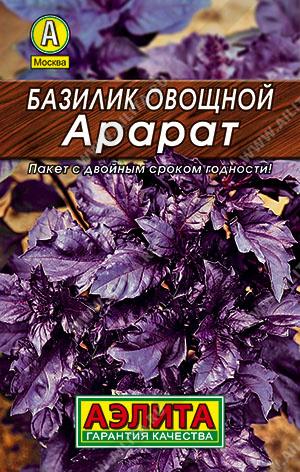 Семена базилика овощного Арарат