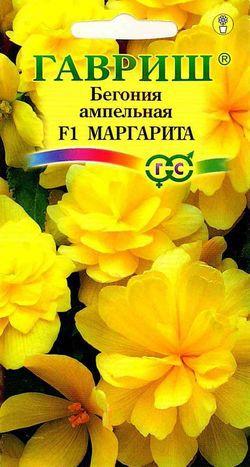 Семена бегонии Маргарита ( Г )