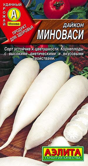 Семена дайкона Миноваси