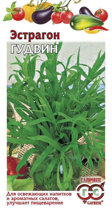 Семена эстрагона Гудвин ( Г )