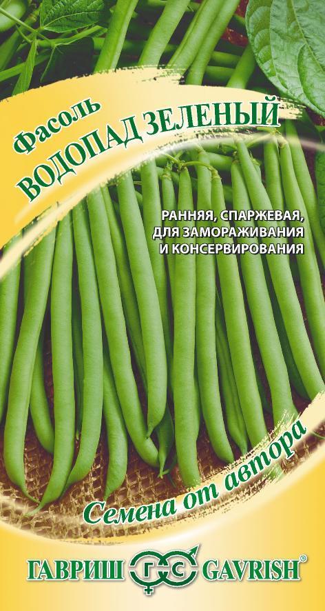 Семена фасоли Водопад зеленый ( Г )