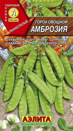 Горох овощной Амброзия