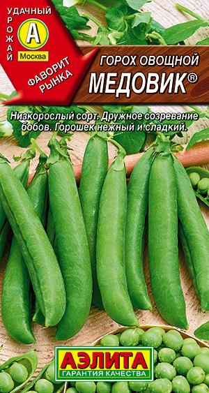 Горох овощной Медовик