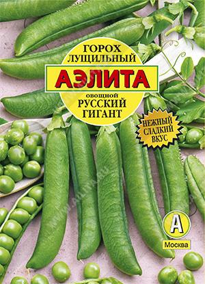 Семена гороха Русский гигант 25г