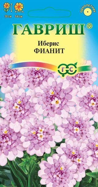 Семена ибериса Фианит ( Г )