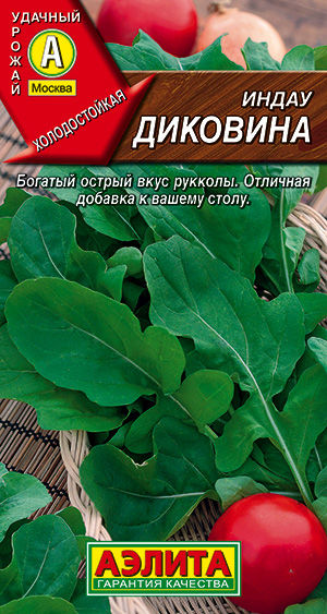 Индау (руккола) Диковина | Семена