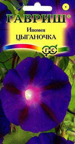 Семена ипомеи Цыганочка ( Г )