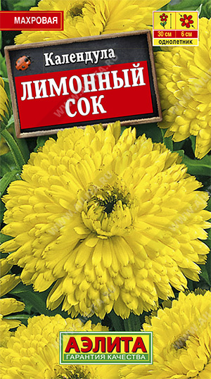 Семена календулы Лимонный сок