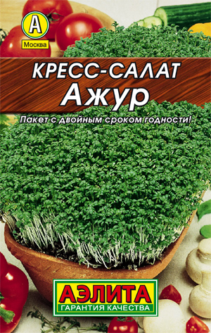 Семена кресс-салата Ажур (лидер)