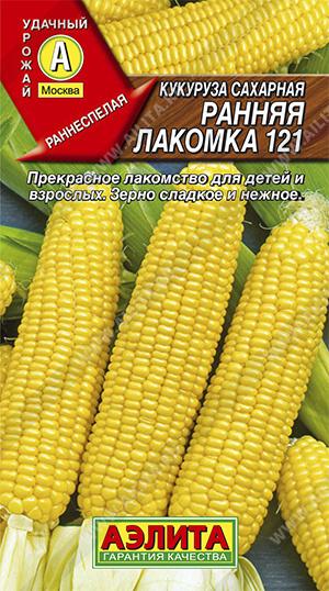 Семена кукурузы Ранняя лакомка сахарная