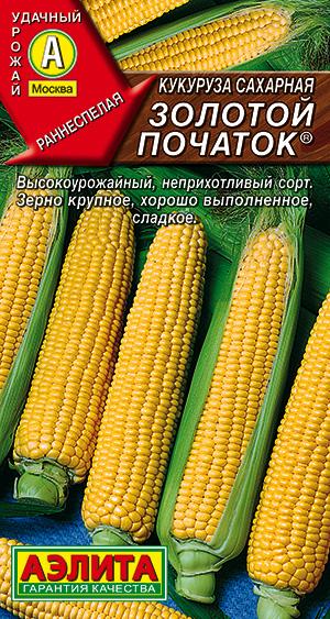 Кукуруза сахарная Золотой початок --- ®