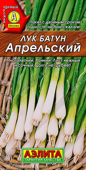 Лук батун Апрельский --- Мн | Семена